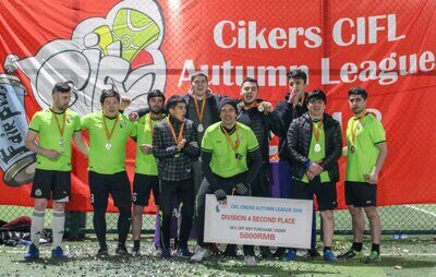 Autumn 2018 Division's 4 Cup 103
